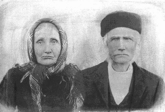 My Great Great Grandparents.
